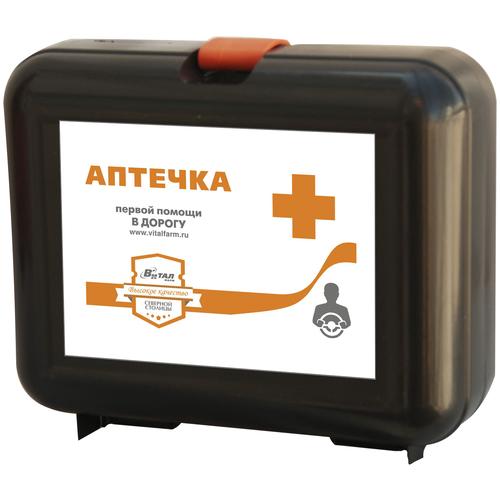 Аптечка автомобильная (пластиковый футляр 38, тип 02), (Виталфарм), ГОСТ TL-816.2