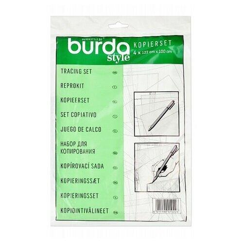 Купить Набор для копирования 122см*100см(4шт)+ маркер Burda, Инструменты и аксессуары