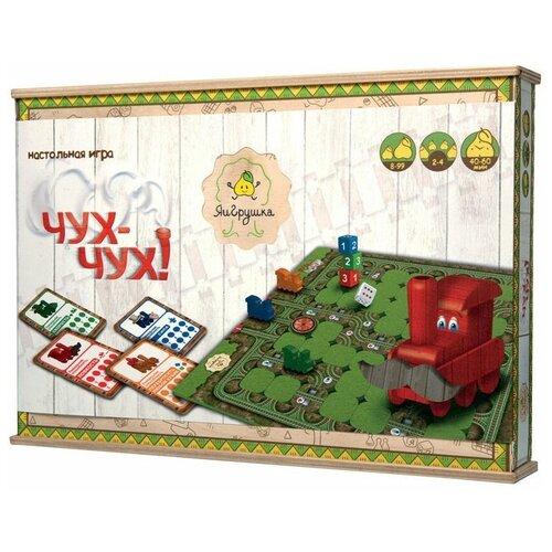 Фото - Настольная игра ЯиГрушка Чух-чух 47326 интерактивная развивающая игрушка k s kids паровозик чух чух
