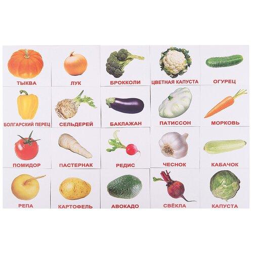 Набор карточек Вундеркинд с пелёнок Мини-20. Овощи 10x8 см 20 шт.