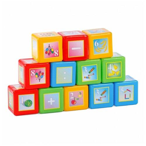 Кубики Юг-Пласт математика 12 деталей пластик Юг-Пласт