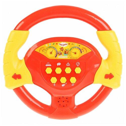 Купить Игрушка УМка Музыкальный руль Три кота 297369, Умка, Развивающие игрушки