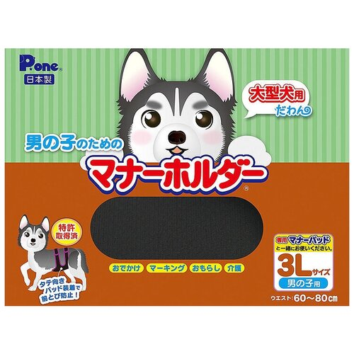Пояс для кобелей многоразовый впитывающий Japan Premium Pet PMH-681 1 шт.