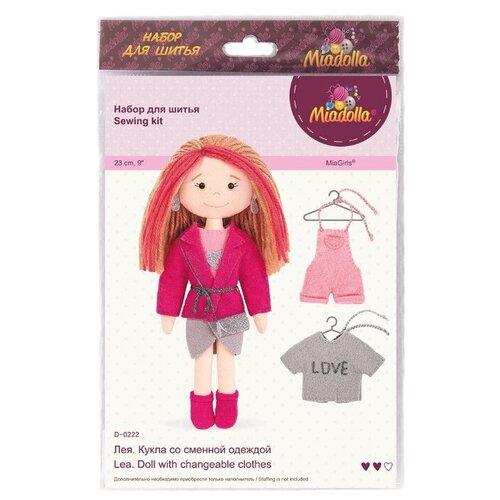 Купить Miadolla Набор по изготовлению игрушки Лея (D-0222), Изготовление кукол и игрушек