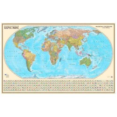 Геоцентр Карта Мира политическая (МИР25АГТ), 161 × 100 см