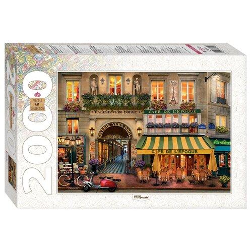 Пазл Step puzzle Art Collection Галерея Веро-Дода Париж (84042), 2000 дет.