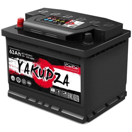 Автомобильный аккумулятор YAKUDZA 6СТ-63.1 VL
