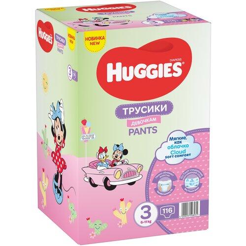 Купить Huggies трусики для девочек 3 (6-11 кг) 116 шт., Подгузники