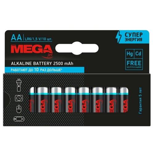 Батарейки АА пальчиковые Promega Jet 10 штук в блистере Алкалиновые 1,5В