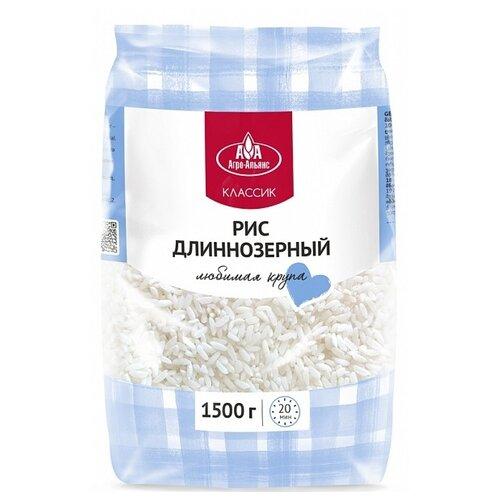 Фото - Рис Агро-Альянс Длиннозерный 1.5 кг крупа рис агро альянс 5пак 80г длиннозерный