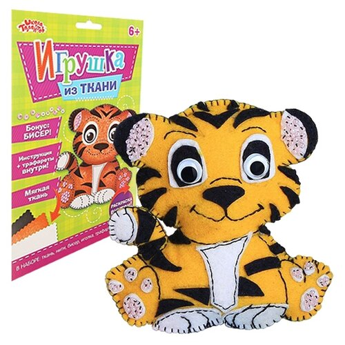 Купить 2391198 Набор для создания игрушки из фетра 'Тигренок' + бисер, игла, мулине, Арт Узор, Изготовление кукол и игрушек