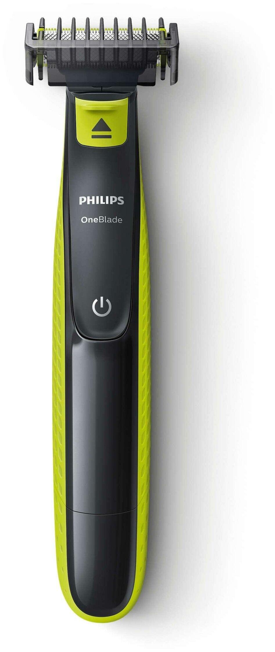 триммер Philips цены