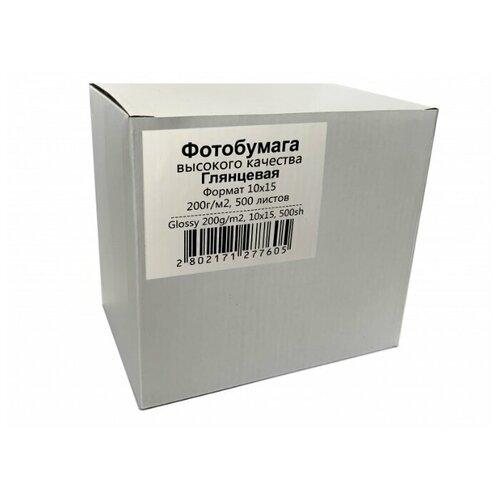 Фото - Бумага Revcol A6 127760 200 г/м² 500 лист., белый бумага revcol a6 127760 200 г м² 500 лист белый