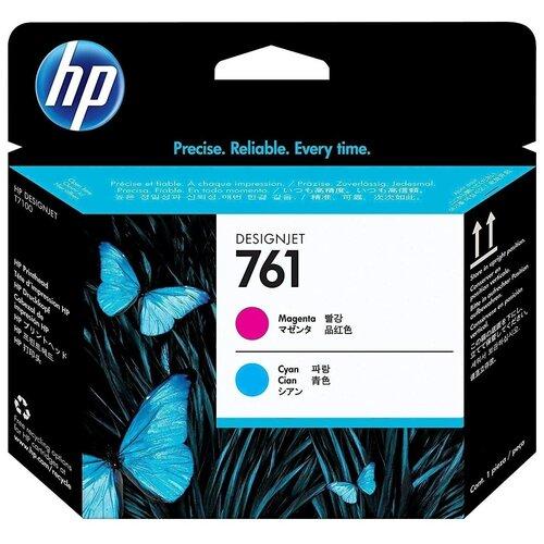 Фото - Печатающая головка HP 761 (CH646A) печатающая головка hp ch647a 761