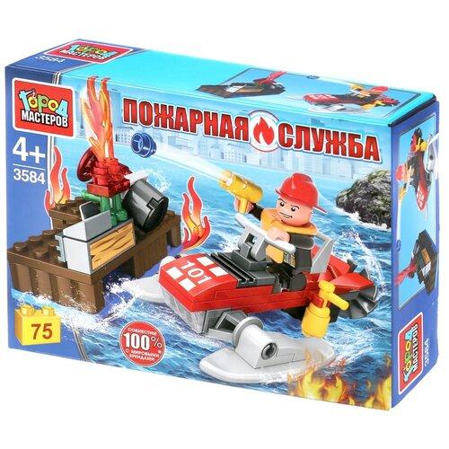 Конструктор ГОРОД МАСТЕРОВ Пожарная служба 3584 Пожарник на гидроцикле
