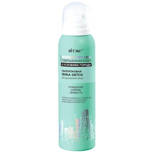Витэкс Совершенная кожа в условиях города Пенка-Detox для умывания гиалуроновая, 150 мл