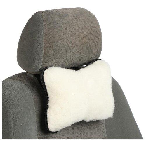 Подушка автомобильная косточка, на подголовник, меховые, белый 25х19 см, набор 2 шт 5666161