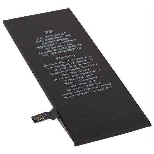 Аккумулятор Baseus ACCB-AIP6 для iPhone 6 (ACCB-AIP6)
