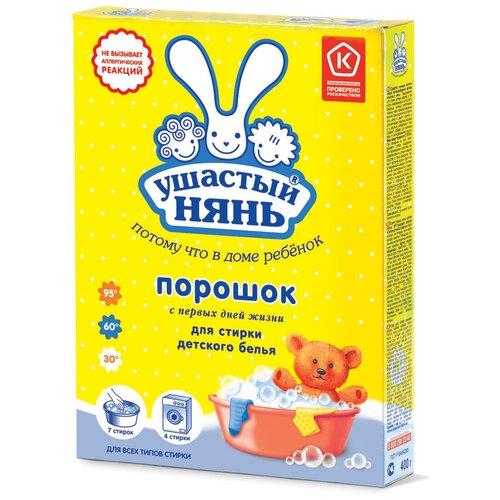 Стиральный порошок Ушастый Нянь для стирки детского белья, картонная пачка, 0.4 кг недорого