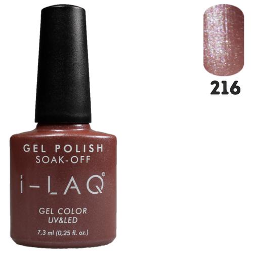 Купить Гель-лак для ногтей I-LAQ Gel Color, 7.3 мл, 216