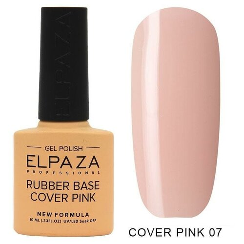 Купить ELPAZA базовое покрытие Rubber Base Cover Pink 10 мл 07