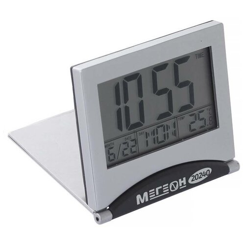 Часы с термометром МЕГЕОН 20240, серый