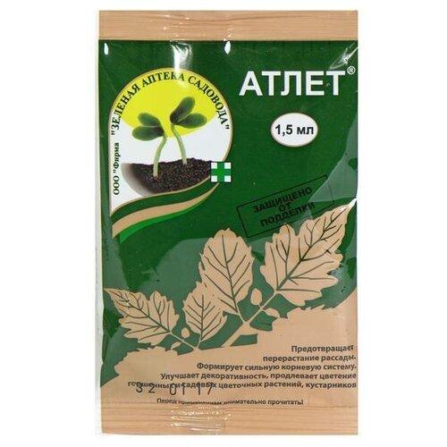 Удобрение Зеленая Аптека Садовода Атлет, 0.0015 л