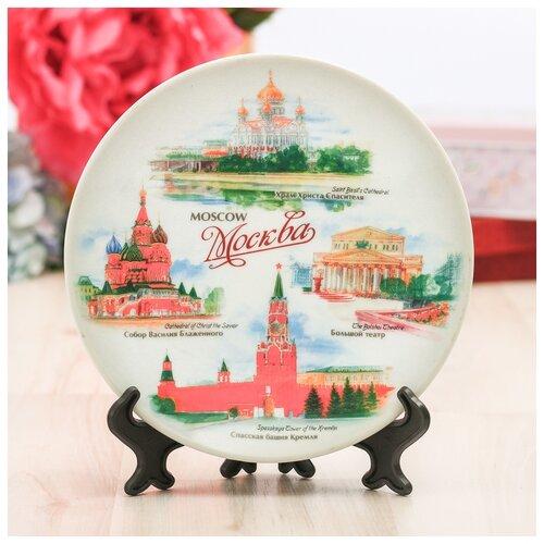 Сувенирная тарелка «Москва», 15 см 2328394