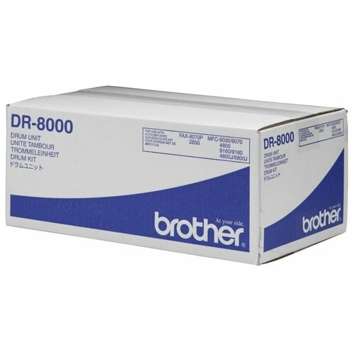 Фото - Фотобарабан Brother DR-8000 (DR8000) фотобарабан brother dr 5500