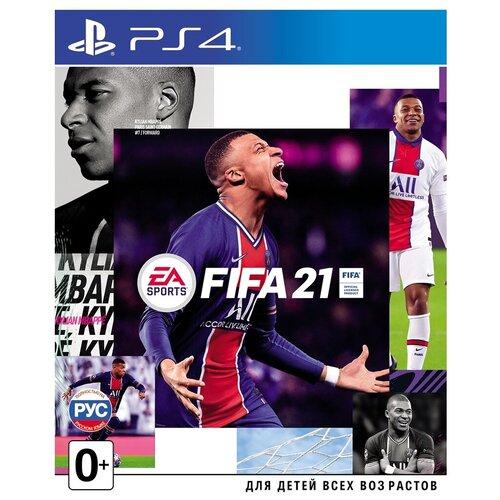 Игра для PlayStation 4 FIFA 21 полностью на русском языке