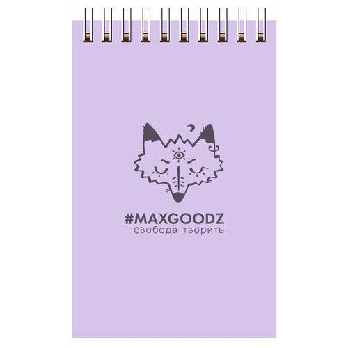 Купить Aqua mini / 9×14 см / Лавандовый / Для акварели и графики, MAXGOODZ, Альбомы для рисования