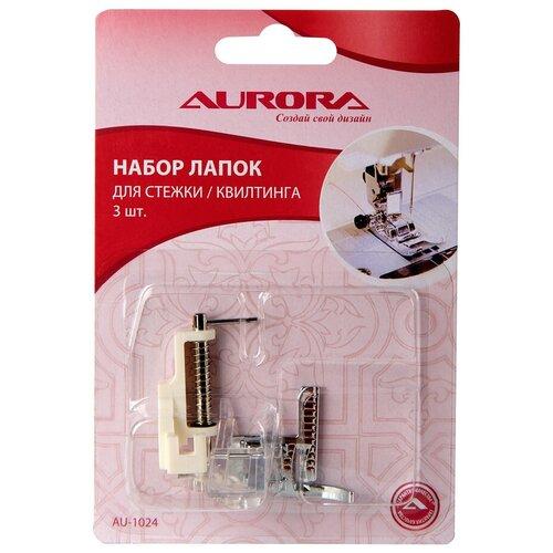 Набор лапок для шв.маш. (в блистере) для стежки/квилтинга 3 шт Aurora