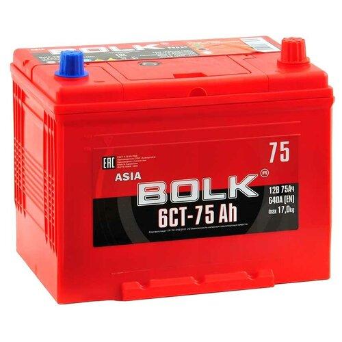 BOLK Аккумулятор BOLK ASIA 75 Ач 640А О/П