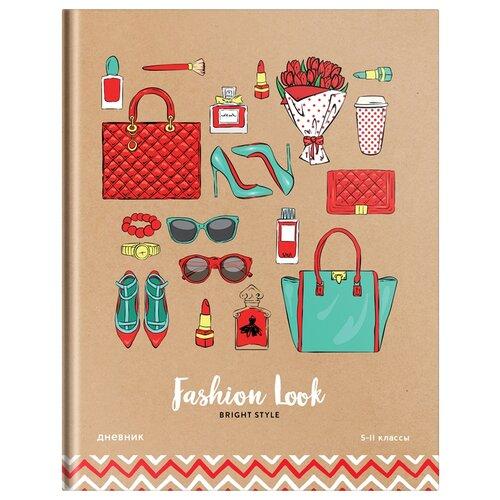 Купить ArtSpace Дневник школьный Стиль. Fashion look коричневый, Дневники