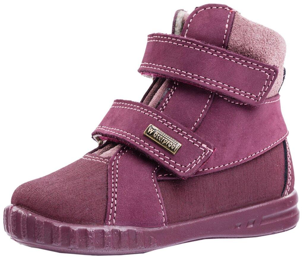 Купить Ботинки КОТОФЕЙ размер 23, 32 бордовый по низкой цене с доставкой из Яндекс.Маркета