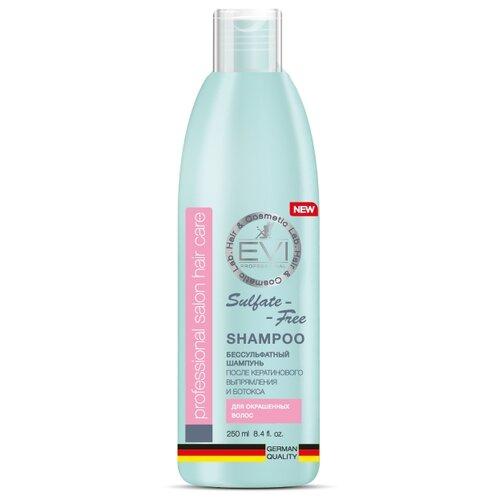 Купить EVI professional Шампунь Бессульфатный после кератинового выпрямления и ботокса для окрашенных волос, 250 мл