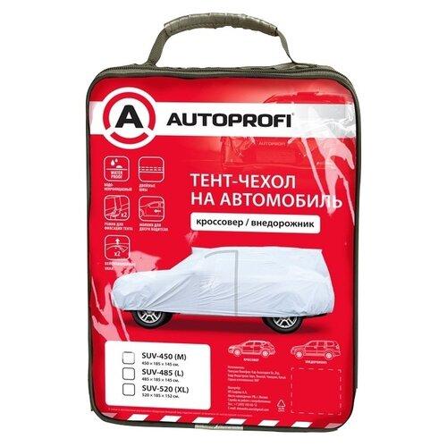 Тент-чехол на автомобиль AUTOPROFI SUV-520 (XL), кроссовер (джип), водонепр., молния для двери вод., 520х185х152 см., разм. XL, 1/10