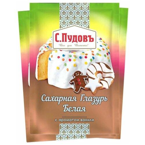 С.Пудовъ Сахарная глазурь с ароматом ванили (3 шт. по 100 г) белый 3 шт.