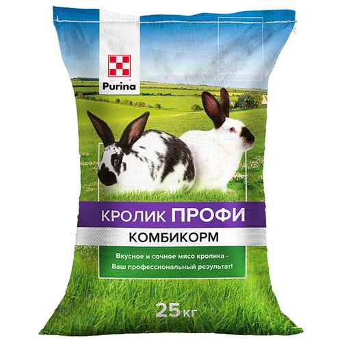 Комбикорм для кроликов универсальный Purina®ПРОФИ 25 кг.