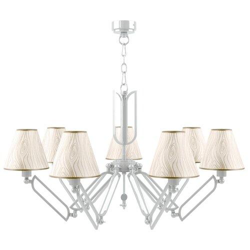 Подвесная люстра Lamp4you Hightech M1-07-WM-LMP-O-5 подвесная люстра lamp4you e4 07 wm lmp o 8