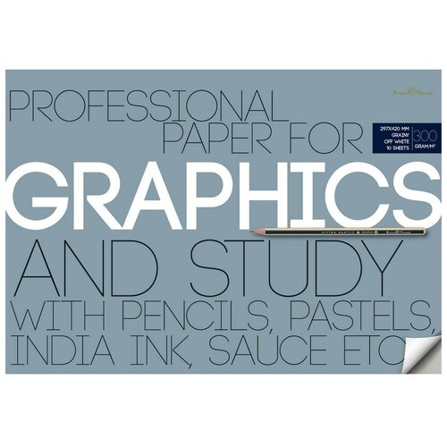 Купить Бумага для графики А3, 10л, блок 300гр, в папке 4-123, Bruno Visconti, Бумага для рисования