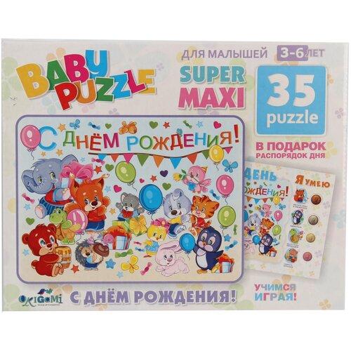 Купить Пазл Origami С днем рождения (02857), 35 дет., Пазлы