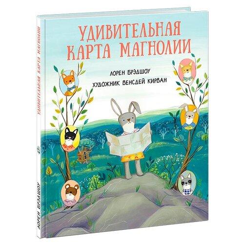 Купить Брэдшоу Л. Удивительная карта Магнолии , Нигма, Детская художественная литература