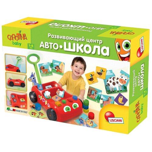 Развивающая игрушка Lisciani Giochi Автошкола R63543, разноцветный
