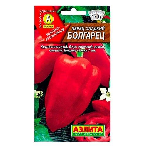 Фото - Семена Агрофирма АЭЛИТА Перец сладкий Болгарец 0.2 г семена агрофирма аэлита сальвия голубой иней 0 2 г
