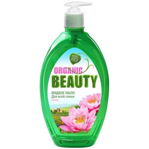 Мыло жидкое Organic Beauty Лотос, 1 л