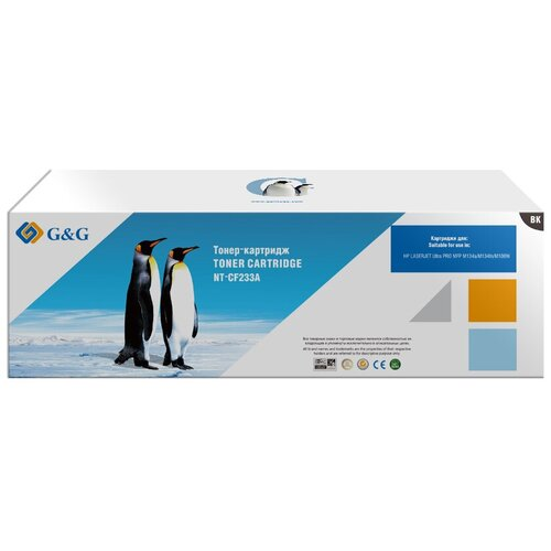Картридж G&G NT-CF233A, совместимый