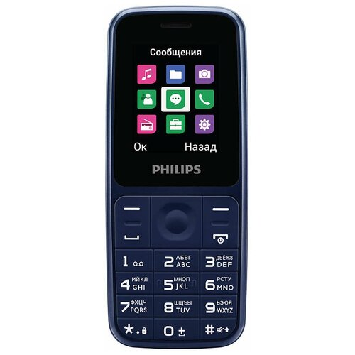Телефон Philips Xenium E125, синий сотовый телефон philips e125 xenium blue