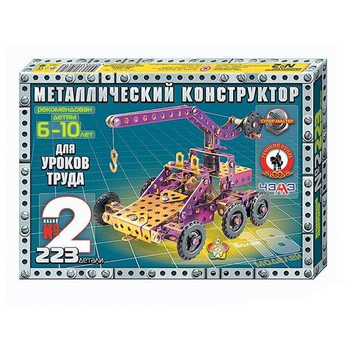 Конструктор Русский стиль Конструктор №2 (для уроков труда) недорого