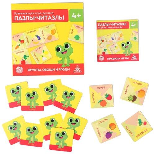 Развивающая игра-домино «Пазлы-читазлы. Фрукты, овощи и ягоды», 4+ развивающая игра домино пазлы читазлы фрукты овощи и ягоды 4